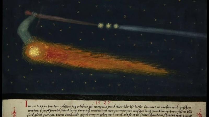 Кометы в древних культурах: Предвесник гибели или посланцы богов.