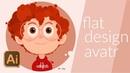 Flat design avatar no pen tool illustrator cc