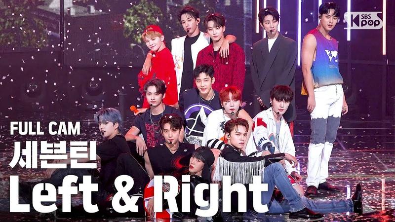 안방1열 직캠4K 세븐틴 Left Right 풀캠 SEVENTEEN Full Cam │@SBS Inkigayo 2020.7.5