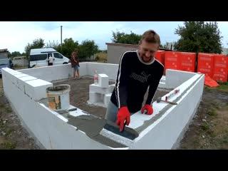 Как построить дом дешево Подписывайтесь на нашу группу поможем!