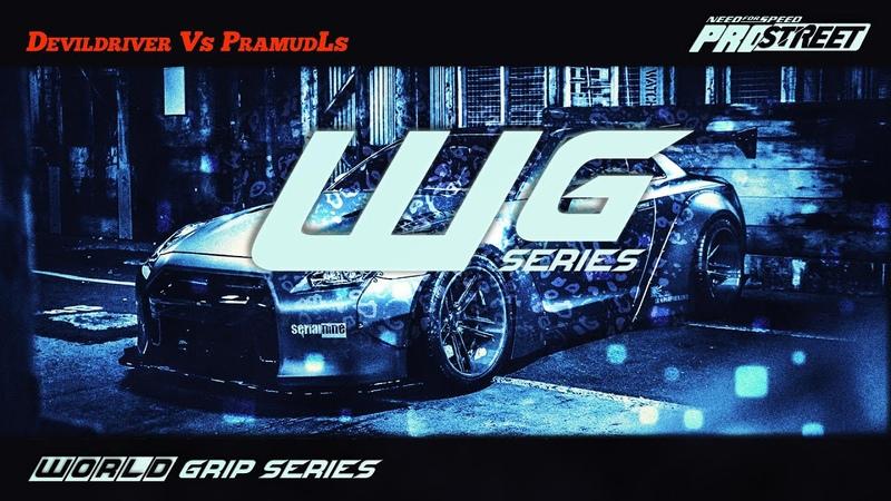 WGS Online Tournament - NFS ProStreet | Devildriver Vs PramudLs (Autobahnring)