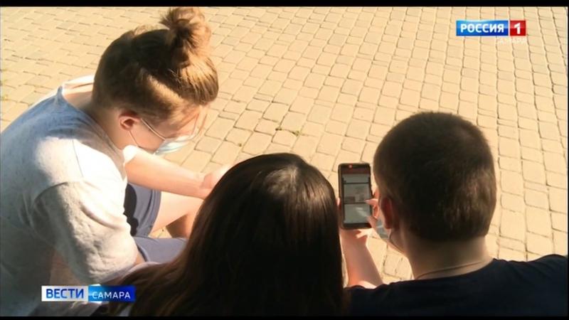 Школьники из Самары вышли в финал чемпионата CASE IN