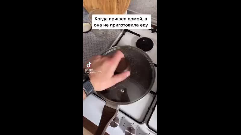 Кофе с перчинкой