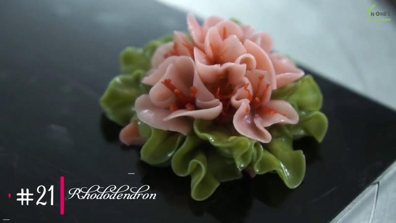 Цветок Рододендрон. Кондитерская насадка № 124