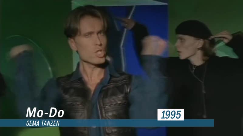 Mo Do Gema Tanzen HD 16 9