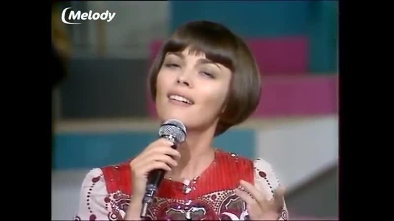 Mireille Mathieu Pardonne moi 1970 Мирей Матье.