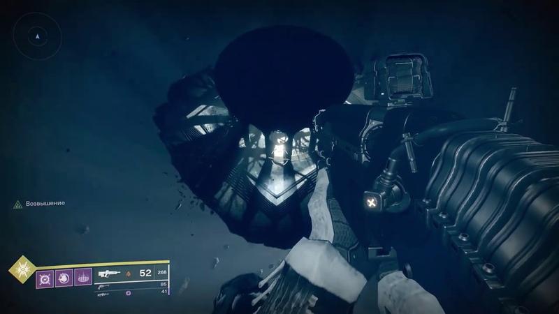 Destiny 2 - Высшее испытание 4 (31.03.20). Бездна Агонарха