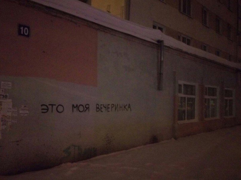Роман Криницкий | Москва