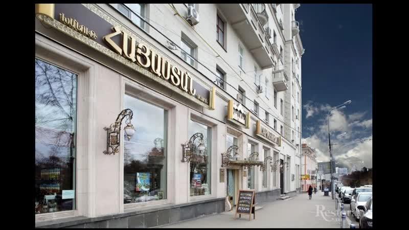 Иск вне закона _ Интернет против ресторана Армения