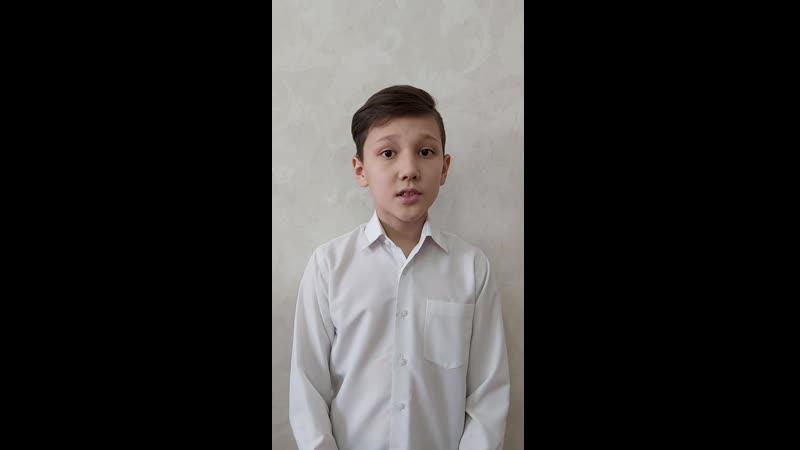 Байтиев Ильяс