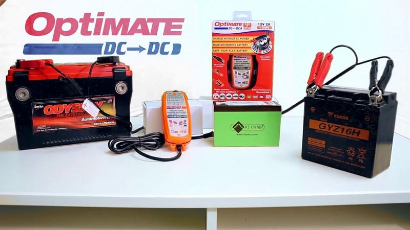Как зарядить один АКБ от другого АКБ зарядное устройство OptiMate DC DC 12V 12V
