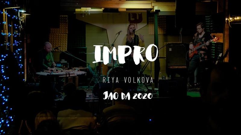 Riya Volkova Impro