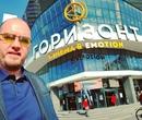Алексей Петрухин фото #48