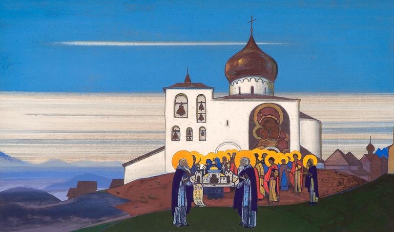 Гуру. Н.К. Рерих, изображение №42