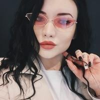 София Кабенкова фото