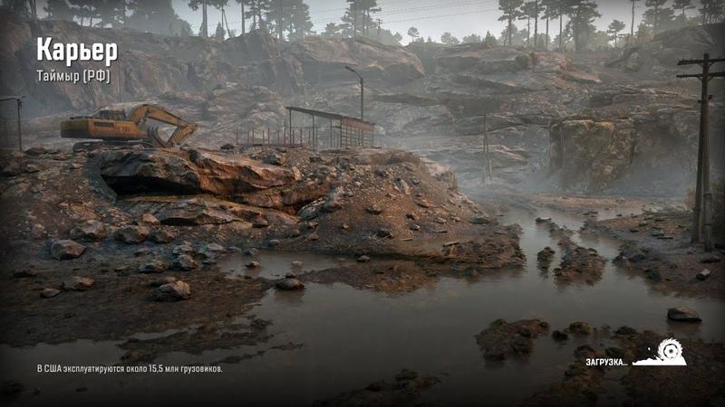 SnowRunner ➤ Exploring the quarry Исследуя карьер №71