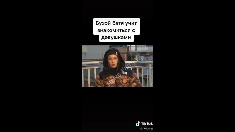 Kizaru Memes Киза учит пикапить тёлок НП