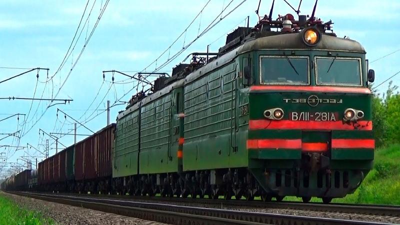 Зелёный электровоз тройник ВЛ11-281А272 с грузовым поездом