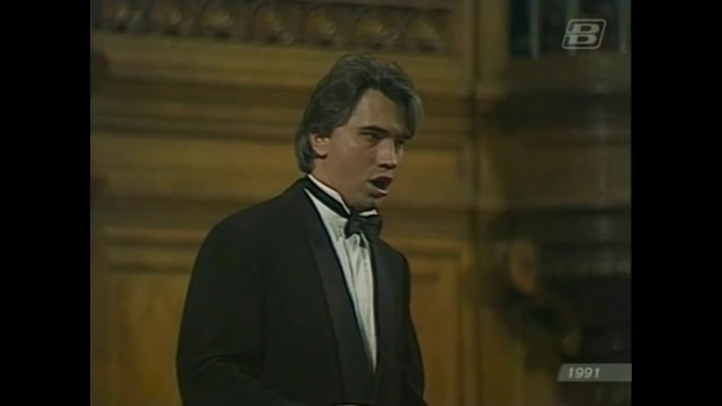 Hvorostovsky Recital 1991 Moscow video