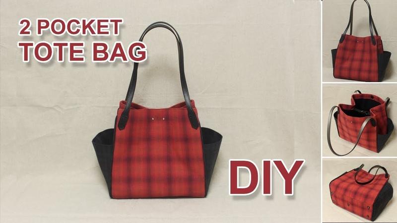 투포켓 숄더백 만들기 | 가방의 부자재 활용법 | DIY 2 pocket tote bag 소잉타임즈