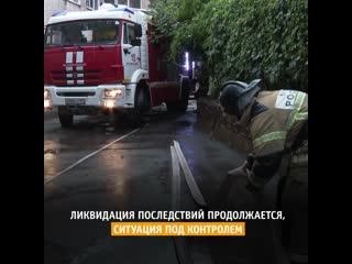 С наводнением в Ростове борются больше 150 спасателей и коммунальщиков