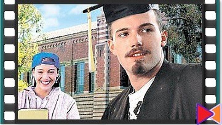 Блеск славы Glory Daze 1995 Рич Уилкс MVO