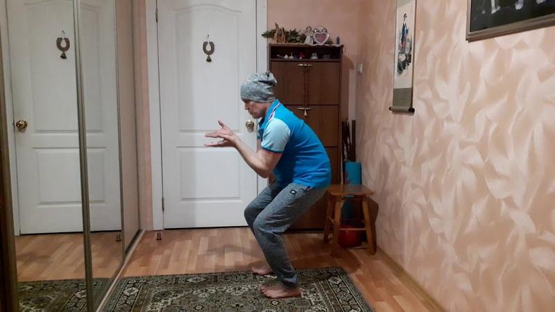Волна из поясницы даосская практика для здоровья гибкости и силы
