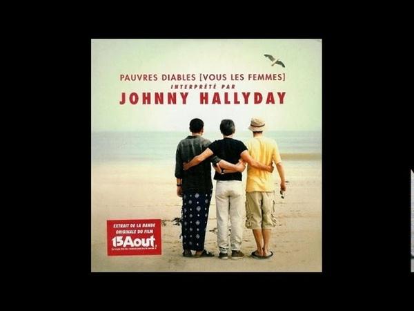 Видео Johnny Hallyday - Pauvres Diables (Vous Les Femmes) [Remasterisé] смотреть онлайн