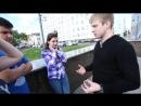 Уличная магия в Омске