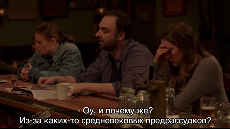 Horace and Pete S01E09 relationships