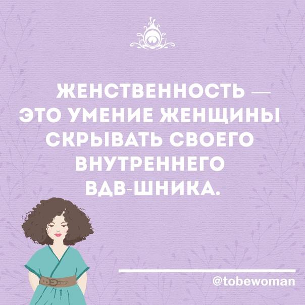 Девочки!