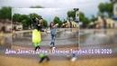 День Захисту Дітей з Оленою Толубко 01 06 2020
