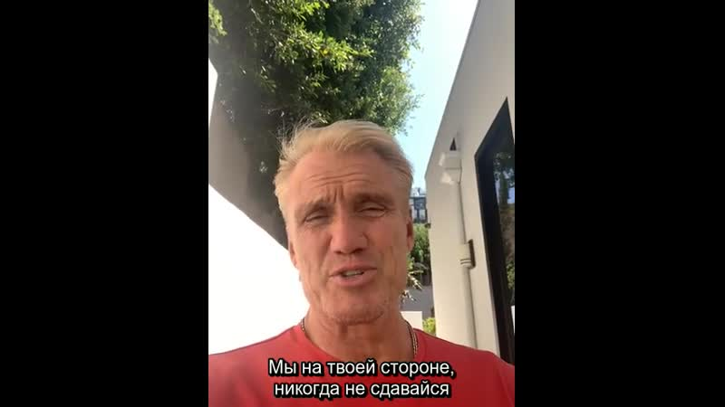 Дольф Лундгрен выразил поддержку Максиму Шугалею