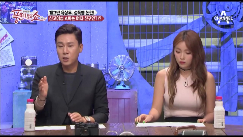 [예능]풍문으로들었쇼_33회