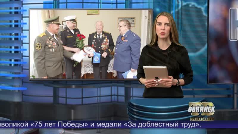 09 07 2020 Награды участникам Великой Отечественной войны