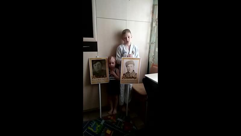 Алексей Красиков СК Олимп ТверьГероиПобеды