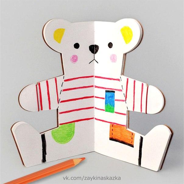 БЛОКНОТИК ДЛЯ РИСОВАНИЯ «МИШКА» Такой милый блокнотик можно сделать из тетради или альбома, вырезав их в форме медвежонка. Пусть ребёнок рисует на страничках разную одежду для мишки. Или эмоции: