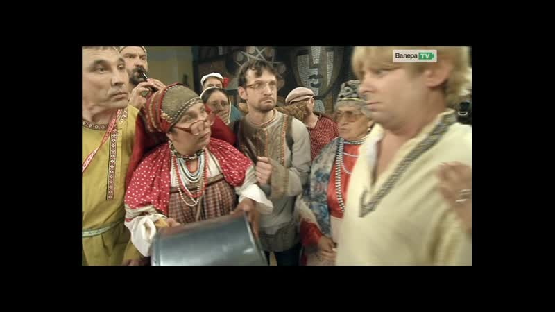 Валера TV Сезон 1