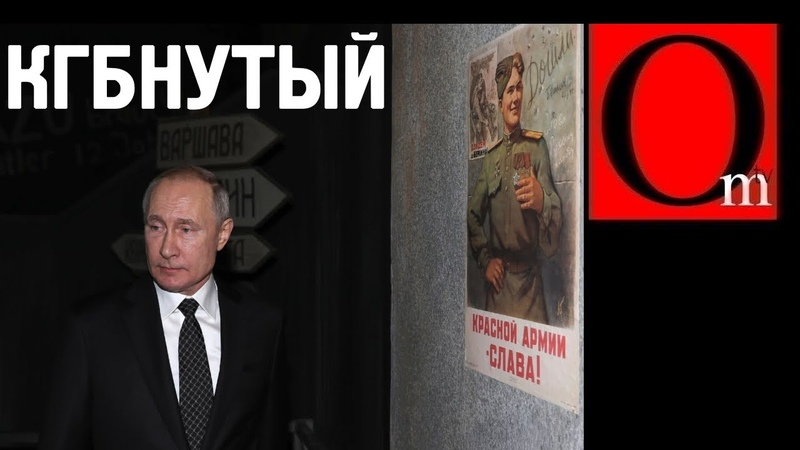 Утка по-путински. Кремль плодит фейки для захвата других государств