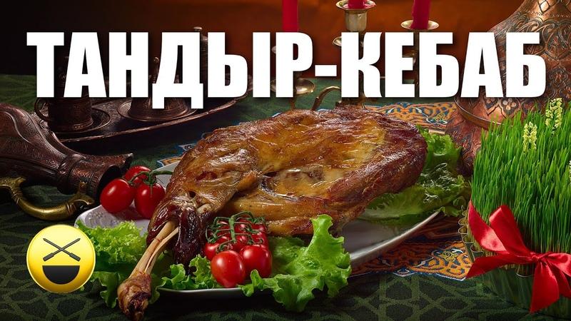 Финал сериала 15 шашлыков на майские праздники Сталика Ханкишиева, НТВ, Дачный ответ