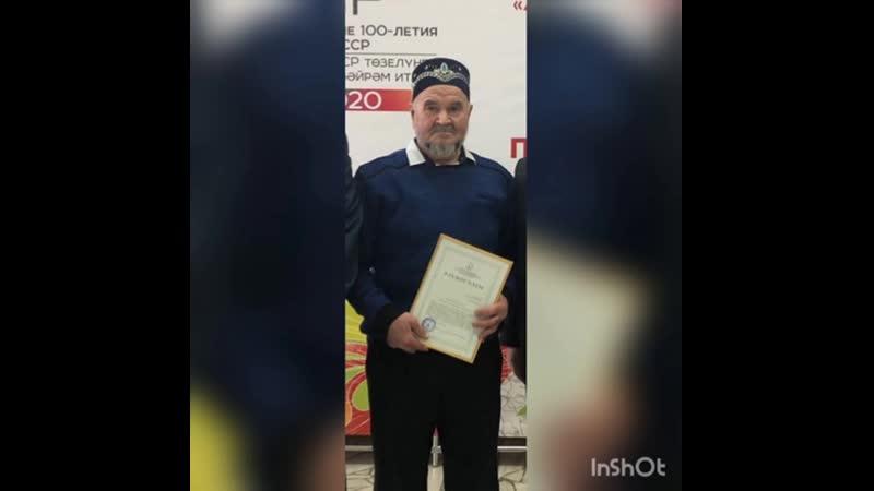 Мөрәле авылы мәчете имам хатыйбы Расыйп абый Азан әйтә