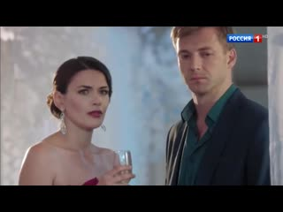 "Мелодрама ""Город невест"" (2020) Трейлер Анонс Сериал"