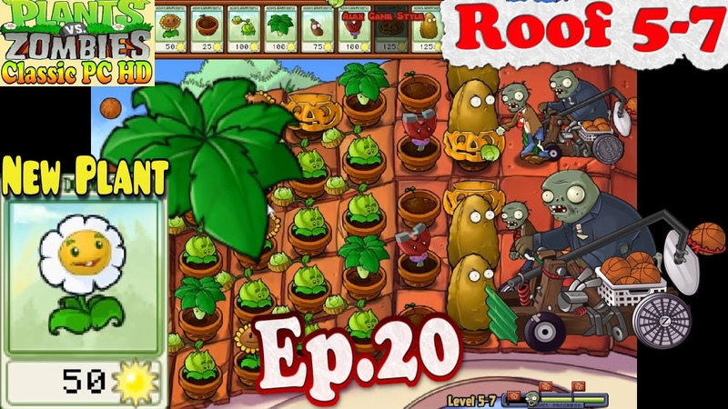 Plants vs. Zombies New Plant Marigold Roof 5 7 Classic PC HD Ep.20