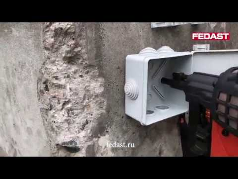 Быстрый монтаж крепежа для электромонтажа газовым монтажным пистолетом Hybest GSR40A