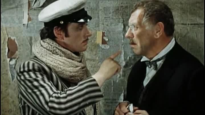 Кодекс мы должны чтить фраза Отрывок из киносериала 12 стульев 1977