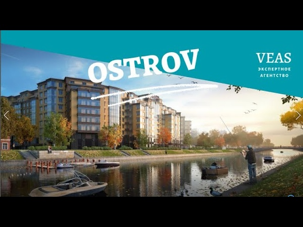 ЖК OSTROV Аэросъемка Апрель 2020