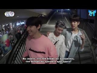 [RUS SUB] Friendshipz Insider Tour: Like It ep.3 / Lee JinHyuk, Lee SeJin, Kim MinKyu (рус саб / Ли Джинхёк Ли Сэджин Ким Мингю)