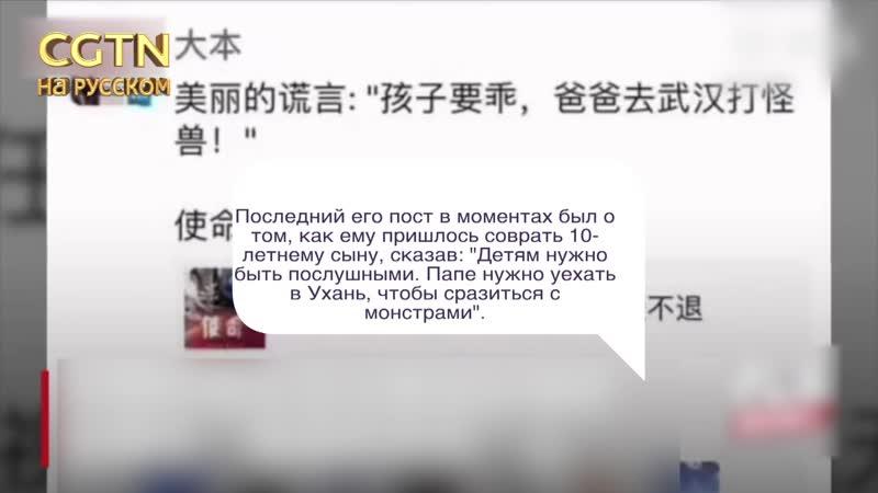 39 летний член спасательной команды погиб в автокатастрофе выполняя поручение по доставке груза в Ухань