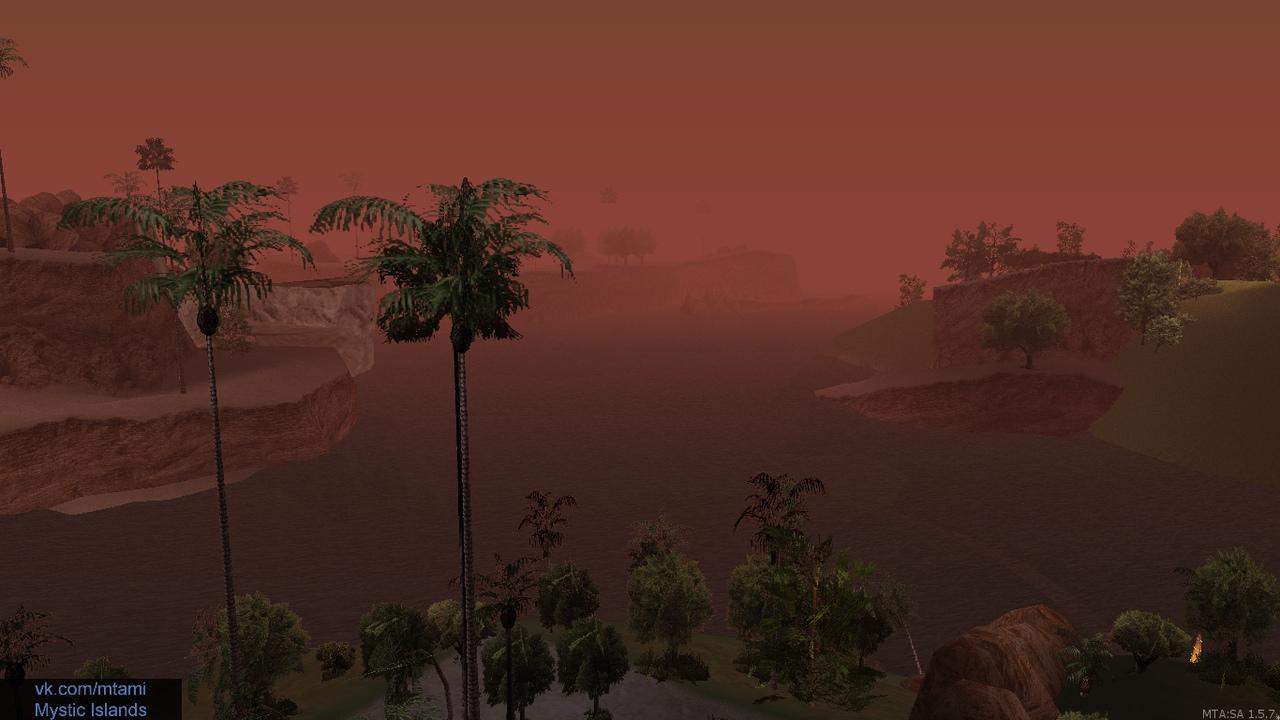 Далёкие земли, изображение №1
