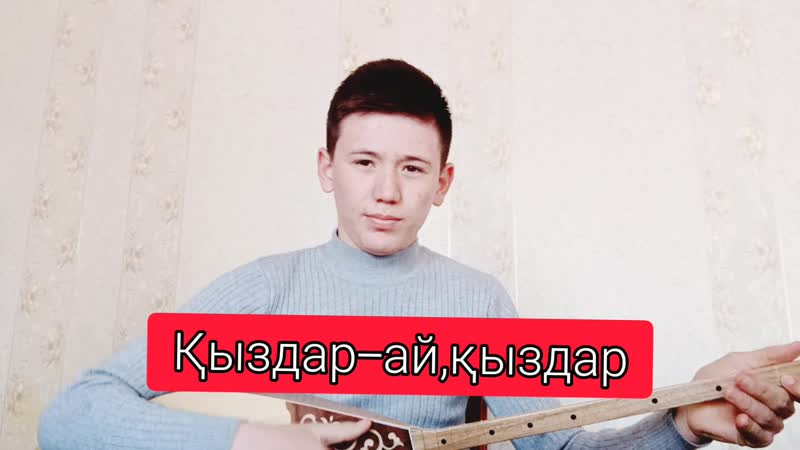Қыздар ай